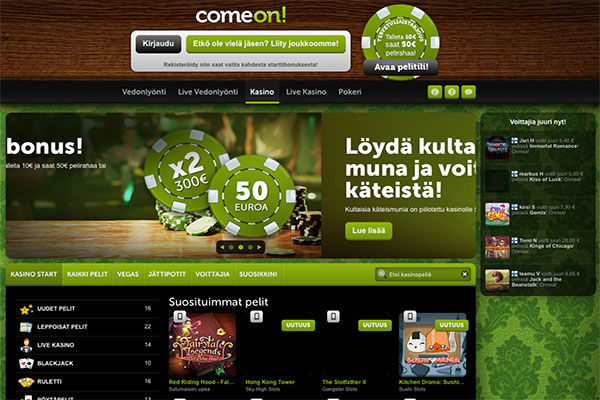 ComeON1